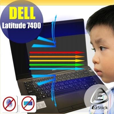 ® Ezstick DELL Latitude 7400 防藍光螢幕貼 抗藍光 (可選鏡面或霧面)
