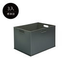 收納箱 收納 置物箱 收納盒 收納整理箱【F0097-A】果凍系列整理收納盒(標準款)3入含蓋 ac 完美主義