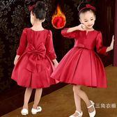 女童晚禮服花童小主持人演出服裝中大童公主裙秋裝寶寶中袖長袖洋裝
