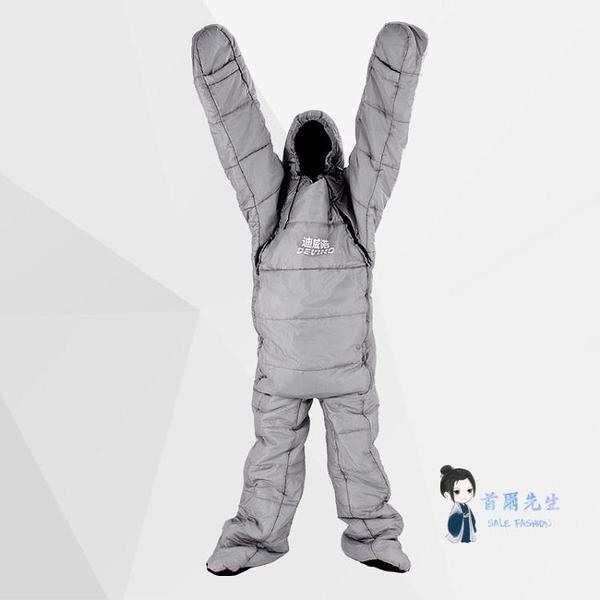 戶外睡袋 戶外露營睡袋成人秋冬季加厚保暖人形分腿睡袋戶外露營T