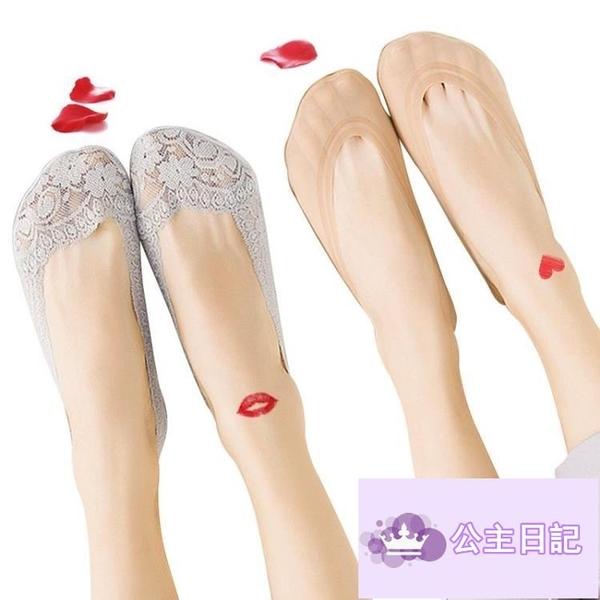 3雙 船襪女蕾絲硅膠防滑冰絲淺口隱形襪子薄款純棉襪底短襪夏【公主日記】