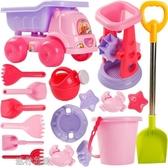 沙灘玩具-車套裝大號寶寶玩沙子挖沙漏鏟子工具女孩玩具 交換禮物