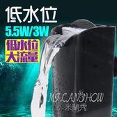 烏龜缸低水位過濾器過濾泵魚缸過濾器烏龜缸水龜缸凈化水質