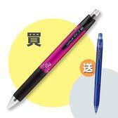 三菱 按鍵摩樂筆UNI新品 URE3-500-05 3色筆管桃紅桿 【文具e指通】量販.團購