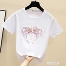 夏裝新款網紅重工釘珠ins超火短袖T恤女白色設計感小眾上衣潮『潮流世家』