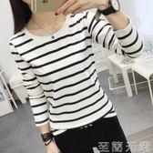 新款秋裝純棉長袖t恤女修身秋天上衣潮條紋打底衫 至簡元素