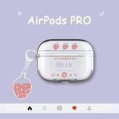 卡通軟殼airpods保護套