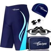 (店主嚴選)男士游泳衣裝備套裝平角五分泳褲防水泳鏡泳帽 溫泉泳裝