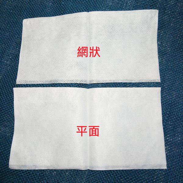 水織布美容棉片 200片/盒 180片/盒  OS小舖