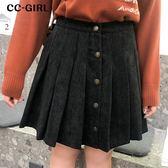 中大尺碼  燈心絨排釦百褶短裙~共兩色 - 適XL~4L《 67235G 》CC-GIRL
