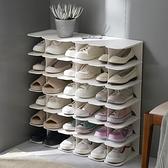 多層鞋架多功能簡易鞋子置物架 簡約宿舍省空間鞋櫃鞋架子 ATF 全館鉅惠