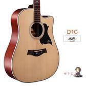 吉他 吉他卡瑪民謠電箱41寸d1c初學者新手練習男女入門學生木吉他T 5色