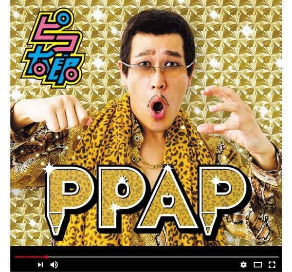 PIKO太郎 PPAP 初回版 CD附DVD (音樂影片購)