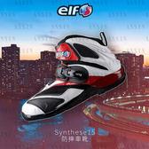 [中壢安信] 日本 ELF Synthese15 白紅 透氣 保護 短靴 防摔鞋 防摔靴 短筒 車靴 騎士 專用