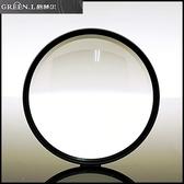 又敗家@Green.L近攝鏡72mm放大鏡close-up+4微距鏡Micro鏡Macro鏡Canon佳能15-85mm 18-200mm f/3.5-5.6 f3.5-5.6