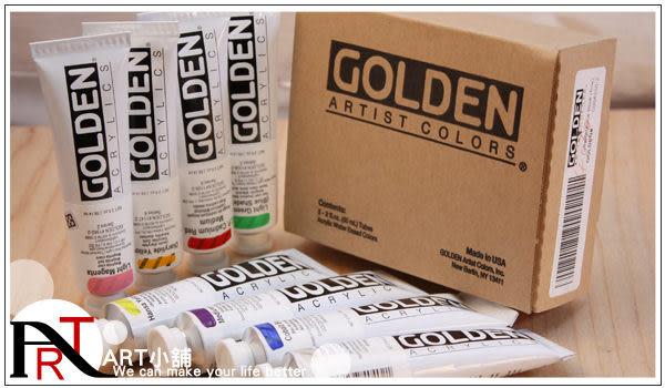 『ART小舖』美國原裝GOLDEN Artist Colors!Heavy Body重稠系列!專家級壓克力顏料!一般色S2!59ml 自選色