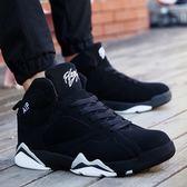618年㊥大促 青少年學生7代籃球鞋男女鞋高幫耐磨防滑減震運動鞋情侶跑步鞋