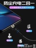 歡慶中華隊磁吸數據線磁吸數據線強磁力充電線蘋果安卓手機type-c三合一iPhone磁鐵吸頭