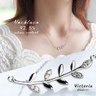 S925純銀典雅設計高質感鎖骨鍊-維多利亞160731