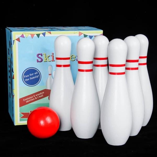 保齡球 大號木制保齡球玩具兒童室內運動套裝幼兒園兒童親子戶外球類玩具【快速出貨八折優惠】