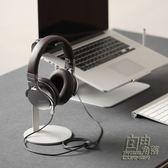鋁合金高檔耳機放置架耳機支架金屬頭戴耳機掛架展示架 自由角落