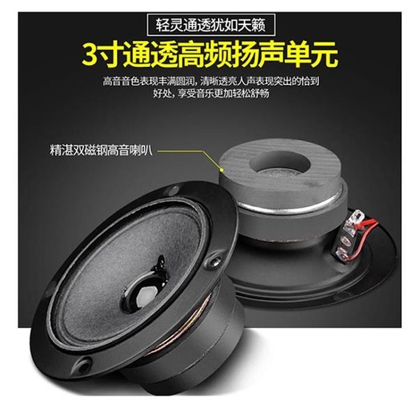 專業音響10寸12寸家庭音箱卡包箱ktv舞臺壁掛套裝一對重低音家用8