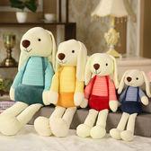 小兔子毛絨玩具安撫兔兔布娃娃枕頭女孩生日禮物白兔公仔睡覺抱枕WY『全館好康1元88折』