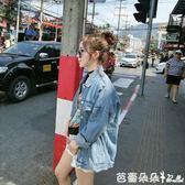 牛仔外套2017春裝新款寬鬆顯瘦磨白做舊牛仔外套韓國復古長袖上衣女學生夏 芭蕾朵朵