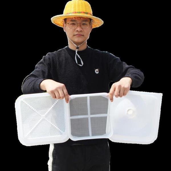 搖蜜機 蜂蜜過濾網塑料雙層80目精細過濾器多功能蜜桶專用搖蜜機工具包郵【快速出貨八折優惠】