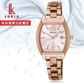 SEIKO日本精工LUKIA林依晨代言最好的時光太陽能酒桶腕錶V137-0CE0V/SUT356J1公司貨/禮物/時尚