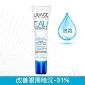 優麗雅3D修護保濕眼霜15ml