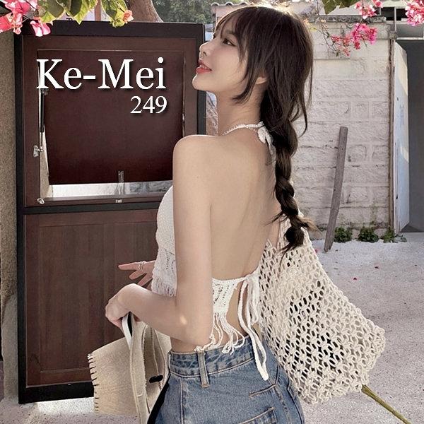 克妹Ke-Mei【AT65837】VACATION女神渡假風手工編織厚墊露背馬甲