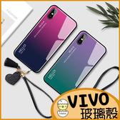 Vivo S1 Y17 V15Pro手機殼 V11 V11i V9 Y95 Y91漸變玻璃殼 漸層變色 玻璃背板 防刮背玻璃背板