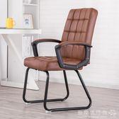電腦椅家用懶人辦公椅職員椅會議椅學生宿舍座椅現代簡約靠背椅子YYP  歐韓流行館