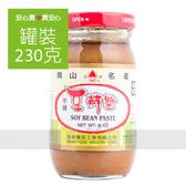 【安安醬園】不辣豆瓣醬230g/罐,純素