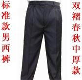 標準款男士正裝西褲寬鬆版抗皺免燙商務/職業男西褲 錢夫人小鋪