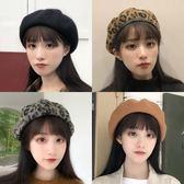 貝雷帽韓國季可愛百搭羊毛豹紋貝雷帽韓版女潮英倫蓓蕾畫家帽子天 運動部落
