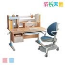 【結賬再折】兒童書桌椅 110cm桌面 實木兒童桌椅 可升降桌椅(ME203+AU771)