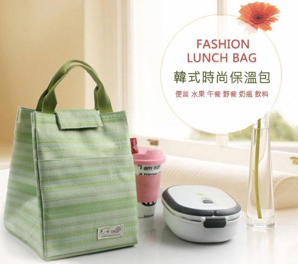 保溫袋 保冷袋  多功能手提袋 超大容量 韓風時尚