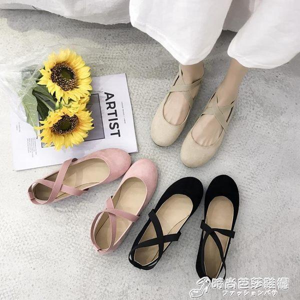 平底單鞋 乖乖鞋女淺口單鞋溫柔風平底休閒夏學生圓頭豆豆鞋仙女鞋 時尚芭莎
