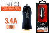 【吉特汽車百貨】LDNIO 雙孔USB車充頭 3.4A輸出 極速充電 I Phone SONY HTC 三星 手機充電