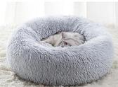 貓窩 貓窩冬季保暖四季通用深度睡眠窩可拆洗貓墊貓咪睡覺的窩寵物用品【快速出貨八折搶購】