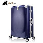 行李箱 旅行箱 AoXuan 29吋 PC格紋 鋁框箱 拉桿箱 時光旅行