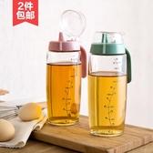 油壺 居家家帶刻度透明玻璃油壺大號油瓶廚房用品防漏裝醋瓶香油瓶油罐【雙12購物節】