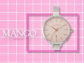 【時間道】MANGO 簡約立體格文錶盤腕錶 / 白面粉刻銀板帶 (MA6721L-10)免運費