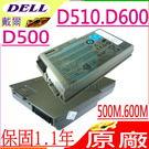 DELL 電池(原廠)-戴爾 電池- INSPIRON 500M,510M,600M,YD165 7W999,7Y356,8Y136,M9014,U1543,U1544