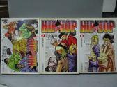 【書寶二手書T2/漫畫書_OTF】HIP HOP街舞_6~8集間_共3本合售_金秀容