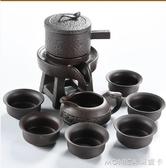 茶具 美閣 半全自動懶人泡茶器現代家用茶具套裝石磨陶瓷茶壺功夫茶杯 莫妮卡小屋