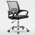 電腦椅 電腦椅家用辦公椅宿舍椅子靠背轉椅簡約懶人書桌會議椅座椅升降椅【幸福小屋】