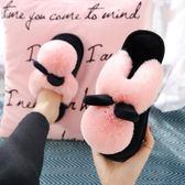 店長推薦棉拖鞋女冬季家用室內可愛居家厚底包跟保暖韓版毛絨拖鞋2018新款